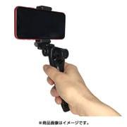 YHDHCMGPR-BK [C-Tools ハンディカメラグリップ]