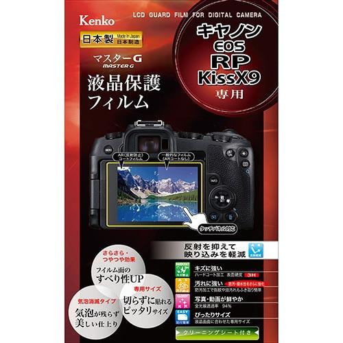 KLPM-CEOSRP [マスターGフイルム キヤノン EOS RP/Kiss X9用]