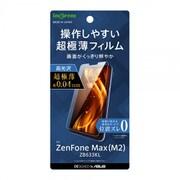 IN-RAZMM2FT/UC [ZenFoneMax(M2)(ZB633KL) フィルム 指紋防止 薄型 高光沢]