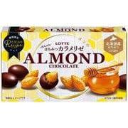 限定 ロッテ アーモンドチョコレート はちみつカラメリゼ 72g