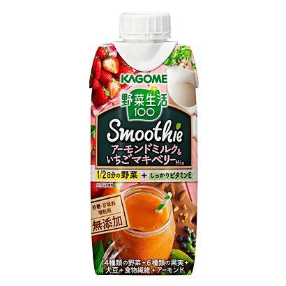 カゴメ 野菜生活100 Smoothie アーモンドミルク&いちごマキベリーMix 330ml×12本 [野菜果汁飲料]