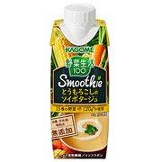 カゴメ 野菜生活100 Smoothieとうもろこしのソイポタージュ 250g×12本 [野菜果汁飲料]