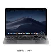 moshi Clearguard Air 13 (JIS) [MacBook Air 13インチ(Retinaモデル) 用薄型キーボードカバー JIS配列モデル専用]