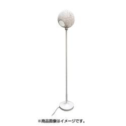 TF1-AR25-02 WH [アルコ フロアライト 電球別売]