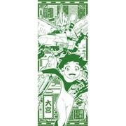 SNKLN-550834 新幹線変形ロボ シンカリオン 超進化ご当地手ぬぐい ハヤト 大宮 [キャラクターグッズ]