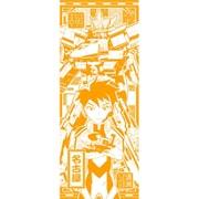 SNKLN-550872 新幹線変形ロボ シンカリオン 超進化ご当地手ぬぐい リュウジ 名古屋 [キャラクターグッズ]