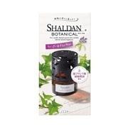 SHALDAN BOTANICAL(シャルダンボタニカル) ラベンダー&イランイラン [芳香消臭剤 部屋用]