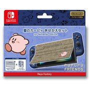 星のカービィ 着せ替えセット for Nintendo Switch PUPUPU FRIENDS [Nintendo Switchアクセサリー]