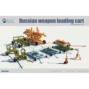 KIT KH80161 ロシア軍 航空兵装装填カートセット [1/48スケール プラモデル]