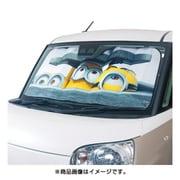 7561-01WH [サンシェード マンホールミニオン 60x130cm ホワイト 軽・普通車用]