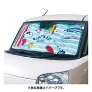 7563-01LBL [サンシェード スヌーピーサーフ 60x130cm ライトブルー 軽・普通車用]