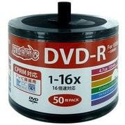HDDR12JCP50SB2 [録画用DVD-R バルク50枚]