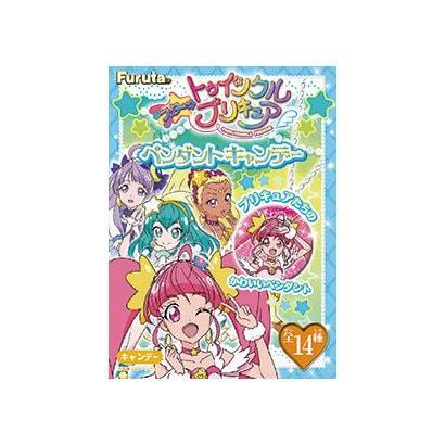 スター☆トゥインクルプリキュア ペンダントキャンディー 1個 [コレクション食玩]
