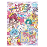 スター☆トゥインクルプリキュア キラピカ手帳キャンディー 1個 [コレクション食玩]