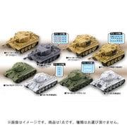 miniQ ワールドタンクディフォルメ7 激闘 東部戦線編 ティーガー VS T-34 1個 [コレクショントイ]