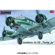 KPM0128 ユンカース Ju-52 タンテ・ユ [1/72スケール プラモデル]