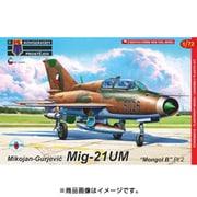 KPM0132 MiG-21UM モンゴルB パート2 [1/72スケール プラモデル]