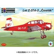 KPM0129 LET Z-37A-2 チメラック 丸鼻蜂 チェコ [1/72スケール プラモデル]