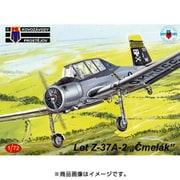 KPM0130 LET Z-37A-2 チメラック 丸鼻蜂 海外仕様 [1/72スケール プラモデル]