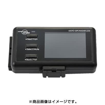 99247 [MOTO GPSレーダー GPS RADAR 4]