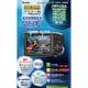 KLPM-FXP140 [マスターG液晶保護フィルム 防水カメラ用 フジフイルム XP140用]