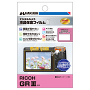 DGF2-RGR3 [RICOH GRIII用 液晶保護フィルム MarkII]