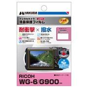 DGFS-RWG6 [RICOH WG-6/G900用 液晶保護フィルム 耐衝撃]