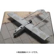 BRS72011 RQ-7B シャドー UAV(レジンキット) [1/72 プラモデル]