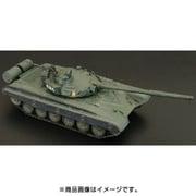 BRS144040 T-72M [1/144 プラモデル]