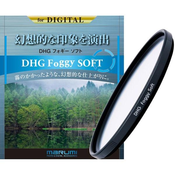 DHG Foggy SOFT 62mm [ソフトフィルター]