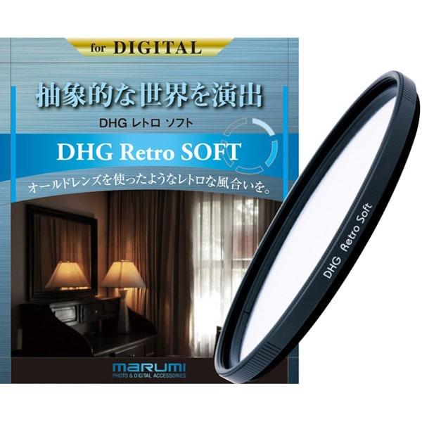 DHG Retro SOFT 58mm [ソフトフィルター]