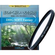 DHG SOFT Fantasy N 58mm [ソフトフィルター]