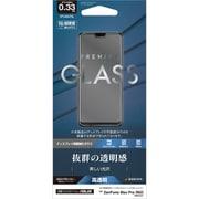 GP1660631KL [ZenFone Max Pro M2 ZB631KL ガラスパネル 光沢]