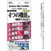 AHG-ZB631KL [ZenFone Max Pro (M2) ZB631KL 高光沢 指紋防止 キズ防止 防汚 AFPフィルム2 液晶保護フィルム]