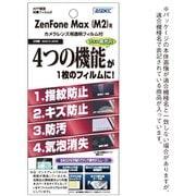 AHG-ZB633KL [ZenFone Max (M2) ZB633KL 高光沢 指紋防止 キズ防止 防汚 AFPフィルム2 液晶保護フィルム]