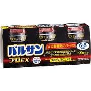 バルサン プロEX 6~8畳用 3個 [第2類医薬品 殺虫剤]