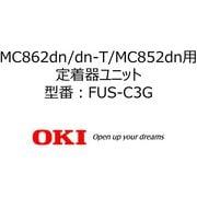 FUS-C3G [定着器ユニット]