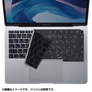 FA-SMACBA13RBK [MacBook Air 13.3インチ Retinaディスプレイ用 シリコンキーボードカバー ブラック]