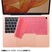 FA-SMACBA13RP [MacBook Air 13.3インチ Retinaディスプレイ用 シリコンキーボードカバー ピンク]