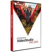 VideoStudio Pro 2019 通常版