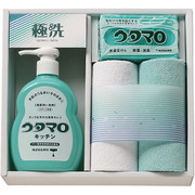UTA-150 [ウタマロ石鹸・キッチン洗剤ギフト]