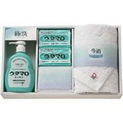 UTA-250 [ウタマロ石鹸・キッチン洗剤ギフト]