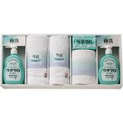 UTA-300 [ウタマロ石鹸・キッチン洗剤ギフト]