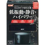 低振動/静音 サイレントフォース2500S