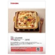 325GQ075 [料理集]