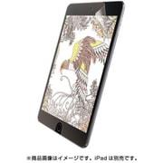 TB-A19SFLAPL [iPad mini 2019 反射防止 ペーパーライク 液晶保護フィルム]