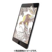 TB-A19SFLAPLL [iPad mini 2019 反射防止 ペーパーライク ケント紙タイプ 液晶保護フィルム]