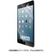 TB-A19SFLMFGN [iPad mini 2019/iPad mini 4 高光沢 ブルーライトカット 衝撃吸収 硬度9H フルスペック 液晶保護フィルム]