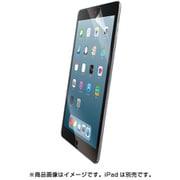 TB-A19SCFLHSG [iPad mini 2019/iPad mini 4 光沢 ブルーライトカット 衝撃吸収 ハイスペック 極み設計 液晶保護フィルム]
