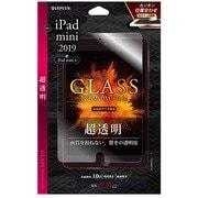LP-IPM5FG [iPad mini 2019/iPad mini 4 超透明 ガラスフィルム GLASS PREMIUM FILM 液晶保護フィルム]